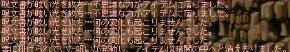 2008110601.jpg