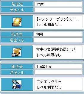 2008110901.jpg