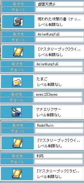 2008111602.jpg