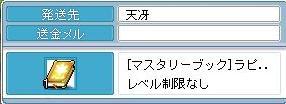 2008121102.jpg