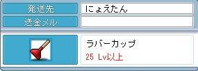 2008122304.jpg