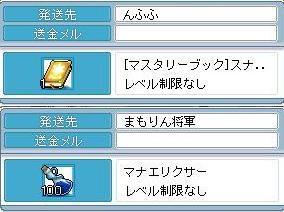 2009020101.jpg