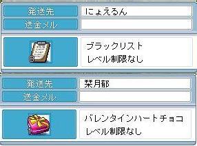 2009021801.jpg