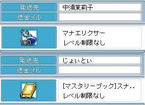 2009030801.jpg