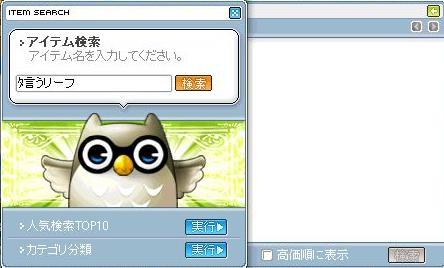 2009030902.jpg