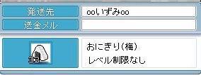 2009042201.jpg
