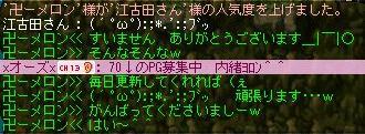 2009042302.jpg