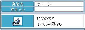 2009052501.jpg
