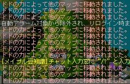 kujira02.jpg