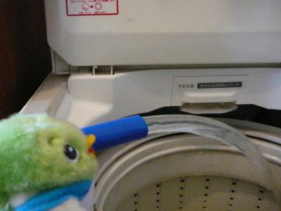お風呂のお湯をポンプで洗濯機へ・・・