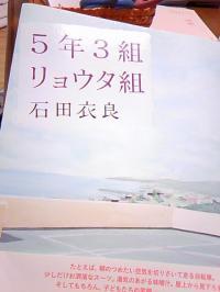 TS3M0137_convert_.jpg