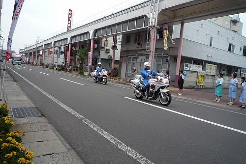 P1070974.jpg