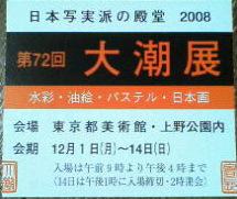 20081211171037