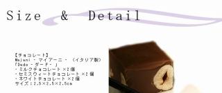 s-09majanisize_01.jpg