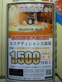 s-P1010453.jpg