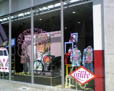 代官山 某Shop