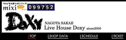 ライブハウス Doxy