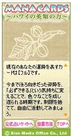 MANA CARDS(090323)