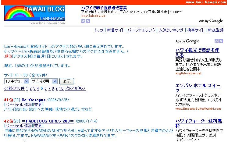 h_ads1.jpg
