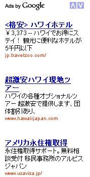 lani2.jpg