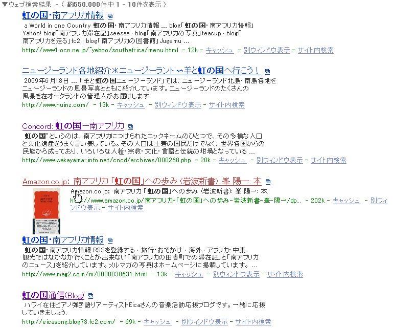 niji_2.jpg