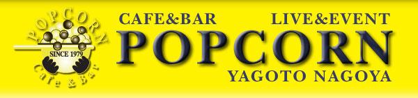 pop-hptoplogomark.jpg