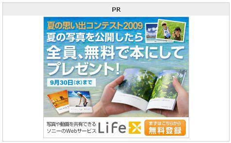 pr_life.jpg