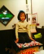 080312_2009~01愛ちゃん
