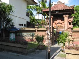 ブンデスアの門
