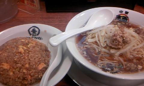 中華食堂一番館090827