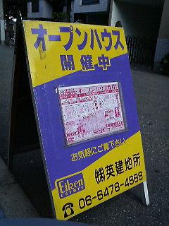 20080920160246