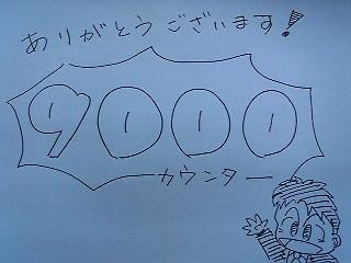 20081026192328