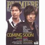 韓国雑誌PREMIERE no.51