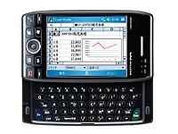 20051021-w0301s.jpg