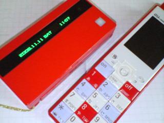 P692899_20061111110806.jpg