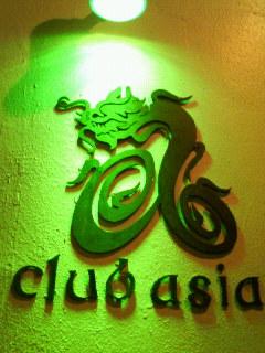 Club asia ロゴ