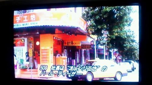 2012_02_09_18_31_24.jpg