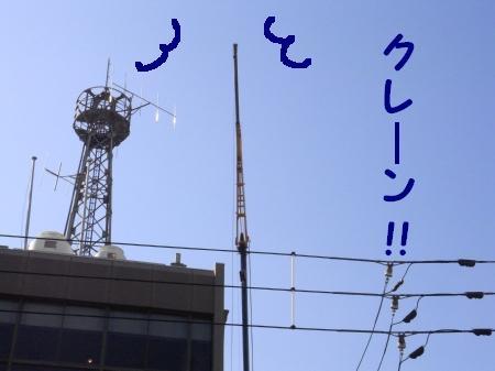 20090301/4