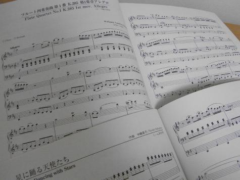 20091203/6