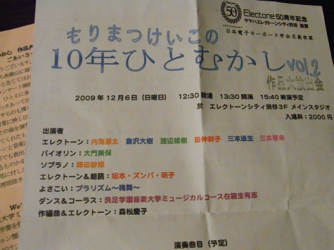 20090604/7