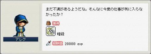 2008091305.jpg