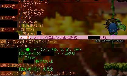 2008092702.jpg