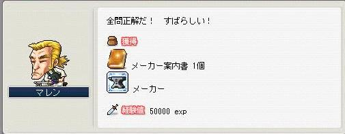 2008100403.jpg