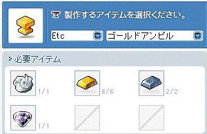2008101302.jpg