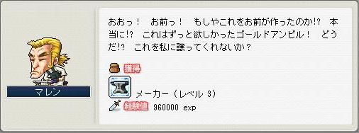 2008101304.jpg