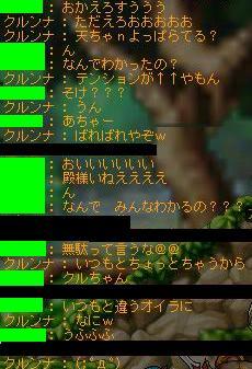 2008103005.jpg