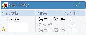 2008110311.jpg