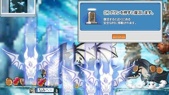 2008110903.jpg
