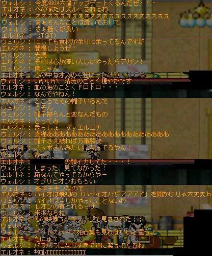 2008111802.jpg