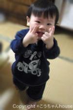 4_20120304205340.jpg
